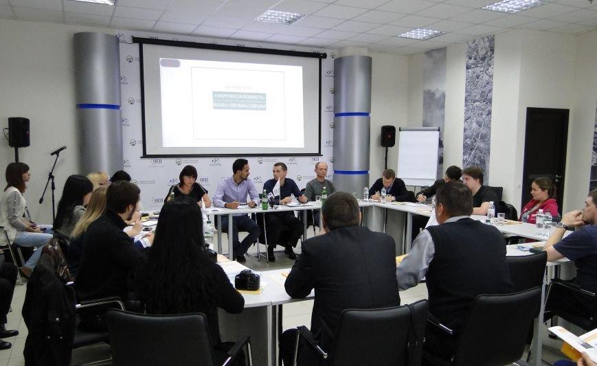 Круглий стіл, присвячений енергозалежності, відбувся у Хмельницькому (Фото, відео) (фото) - фото 1