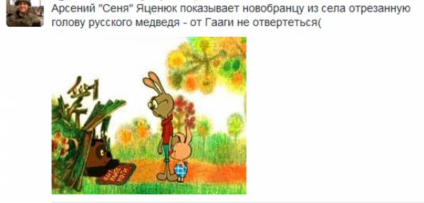 «Арслан» Яценюк и Чечня: очередной маразм от российских чиновников (фото) - фото 11