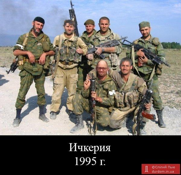 «Арслан» Яценюк и Чечня: очередной маразм от российских чиновников (фото) - фото 5
