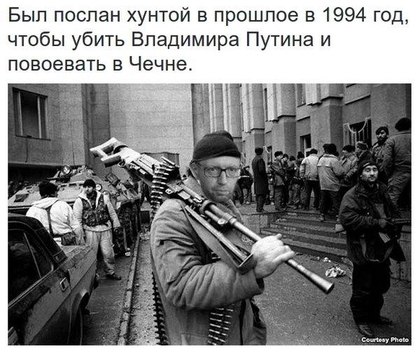 «Арслан» Яценюк и Чечня: очередной маразм от российских чиновников (фото) - фото 6