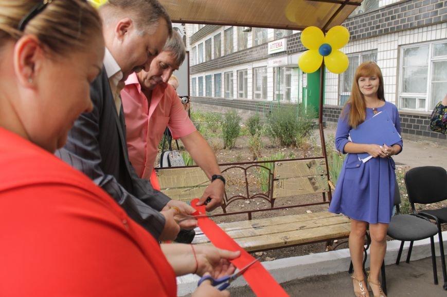 В Доброполье появилась «Остановка-книга» (ФОТО), фото-2