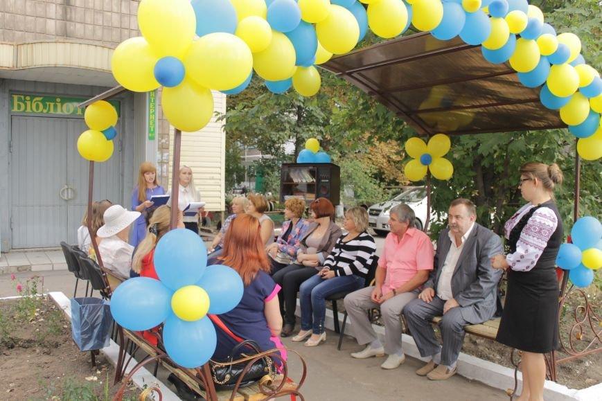 В Доброполье появилась «Остановка-книга» (ФОТО), фото-4