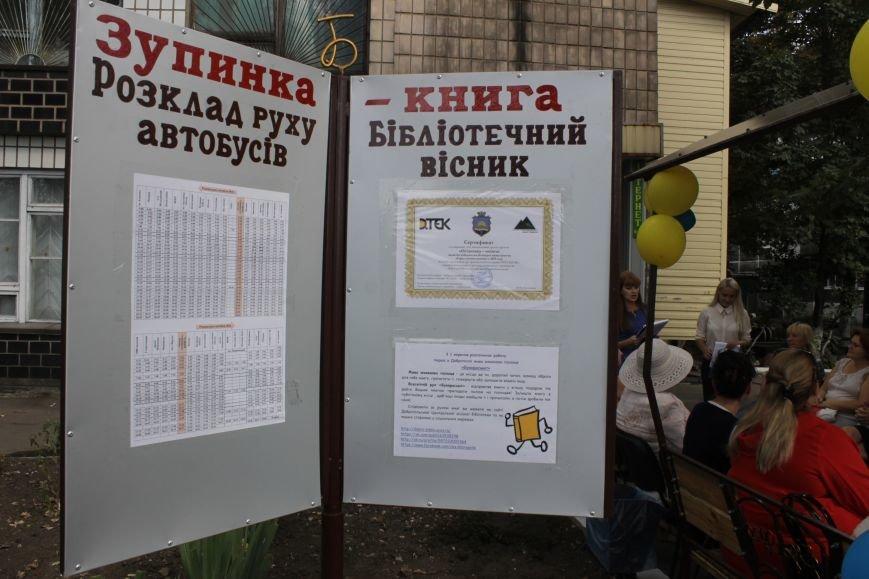 В Доброполье появилась «Остановка-книга» (ФОТО), фото-7