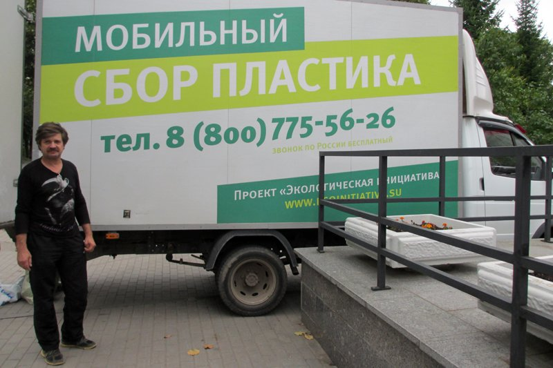 По вторникам в Пушкине проходит экологическая акция «Сдай бутылку - получи 50 копеек», фото-1