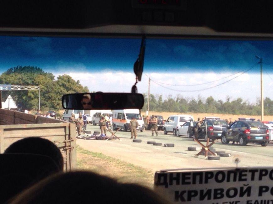 Перестрелка на трассе «Кривой Рог - Днепропетровск»: что произошло? (фото) - фото 1