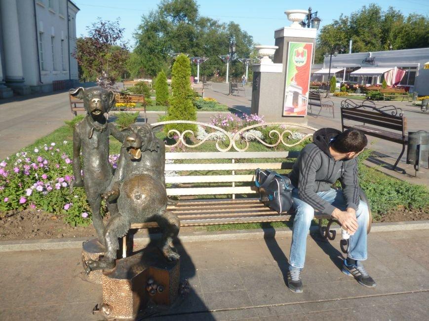 В Кривом Роге можно креативно посидеть (ФОТО) (фото) - фото 1