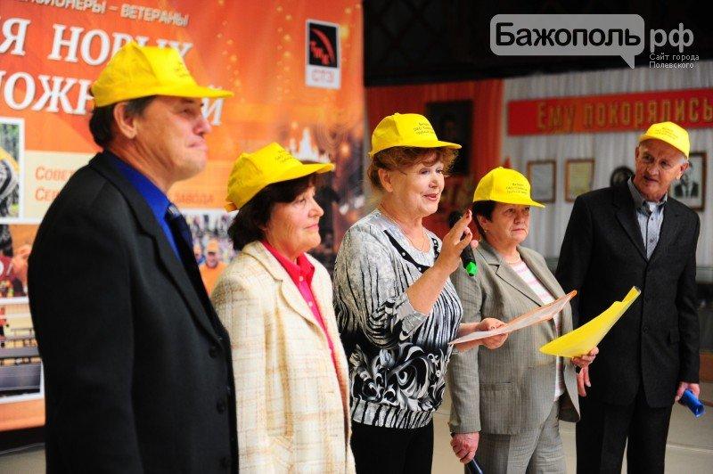 Заводчан посвятили в пенсионеры. Фоторепортаж (фото) - фото 2