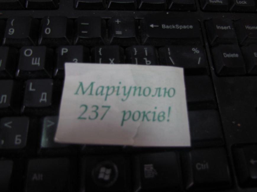IMG_3379