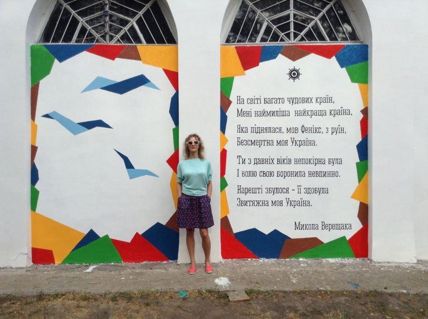 «Город нашими руками»: в Мариуполе появился первый арт-объект «Краски Мариуполя» (ФОТО), фото-3