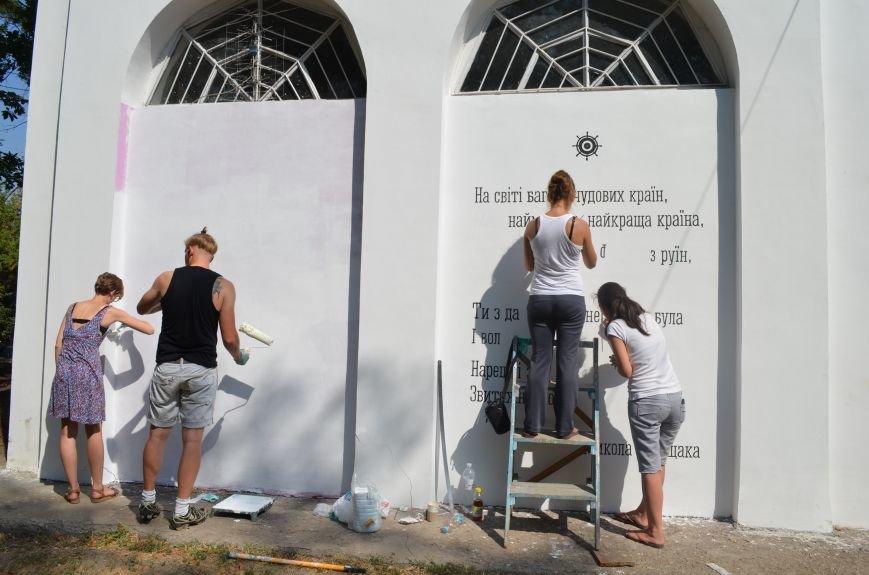 «Город нашими руками»: в Мариуполе появился первый арт-объект «Краски Мариуполя» (ФОТО), фото-1
