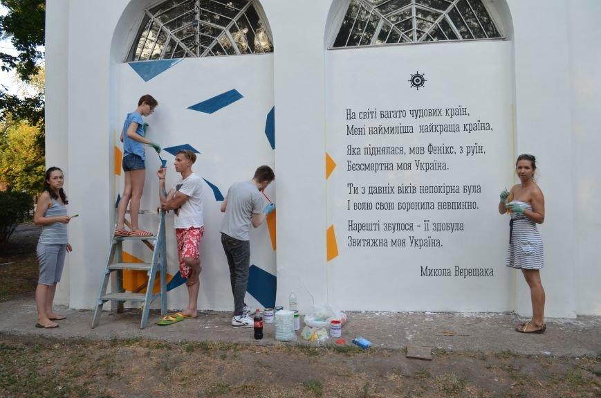 «Город нашими руками»: в Мариуполе появился первый арт-объект «Краски Мариуполя» (ФОТО), фото-2