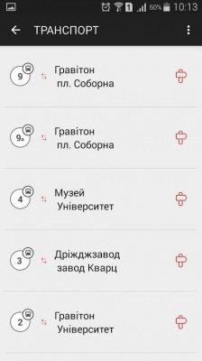 Презентували обіцяний Аndroid-додаток для смартфонів «Транспорт Чернівці», фото-2
