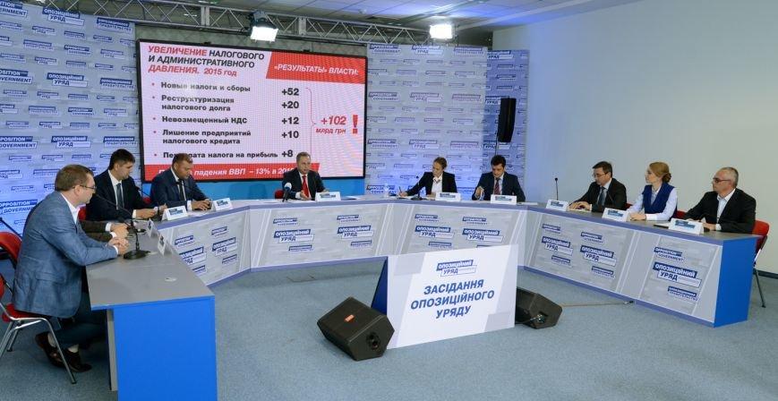 В Украине должны быть созданы более привлекательные налоговые условия, чем в других странах, - Александр Вилкул, фото-1