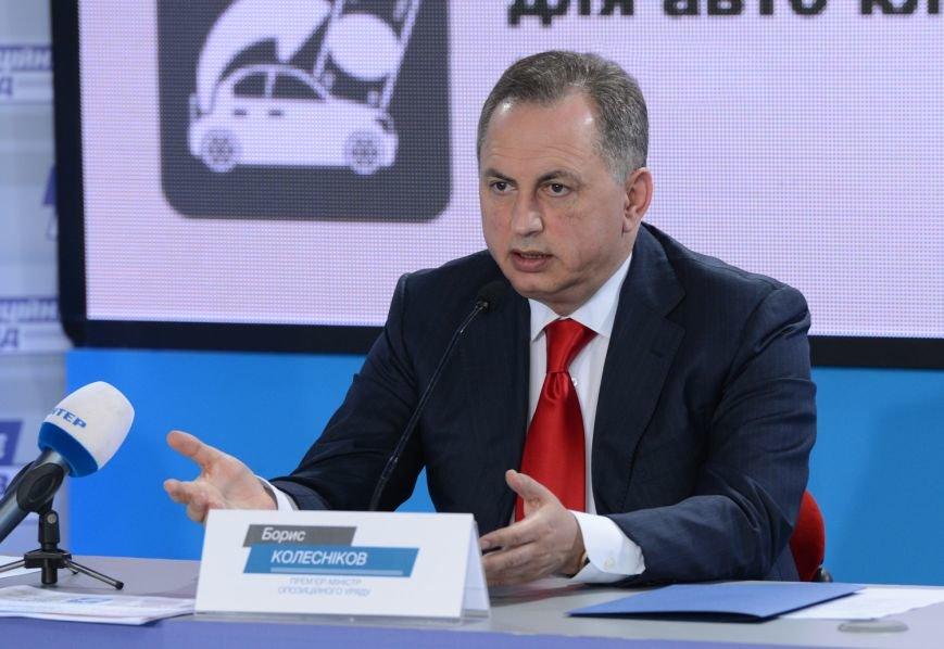 В Украине должны быть созданы более привлекательные налоговые условия, чем в других странах, - Александр Вилкул, фото-2