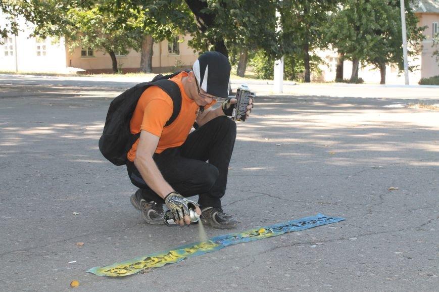 Молодежь разукрасила улицы Артемовска, фото-15
