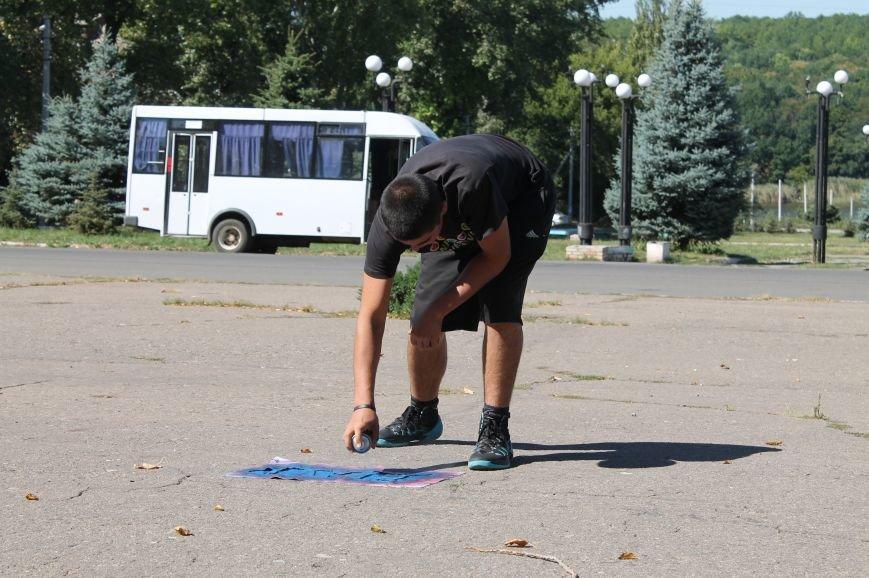 Молодежь разукрасила улицы Артемовска, фото-16
