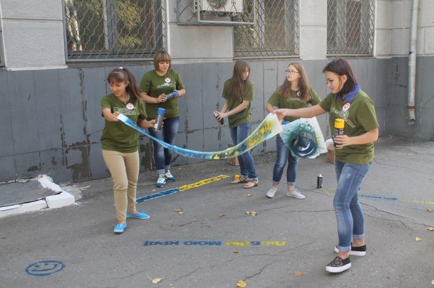 Молодежь разукрасила улицы Артемовска, фото-8