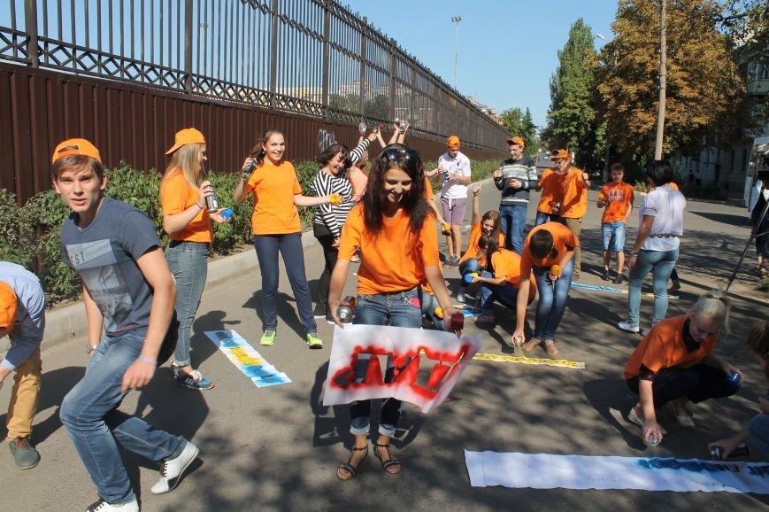 Молодежь разукрасила улицы Артемовска, фото-3