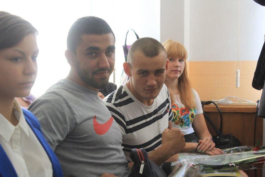 Днепродзержинских спортсменов поздравили с Днем физической культуры и спорта, фото-5
