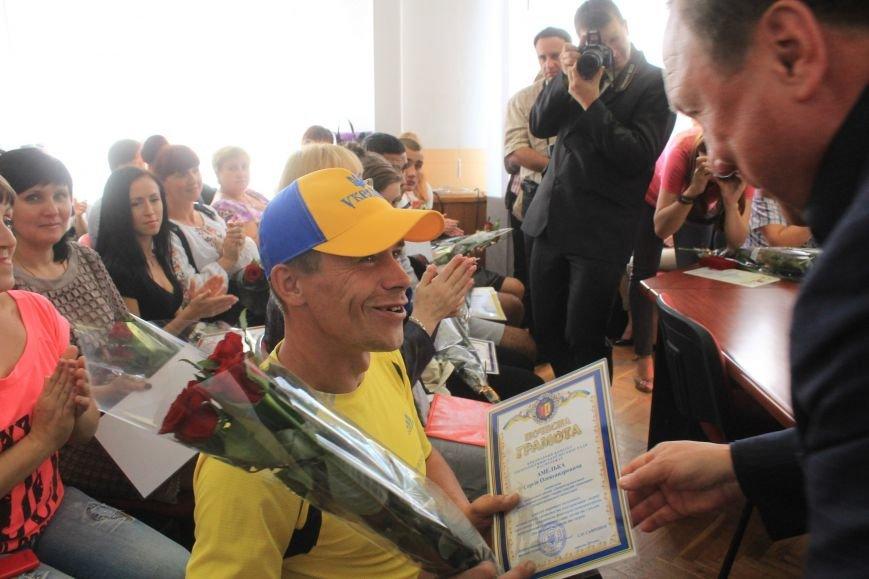Днепродзержинских спортсменов поздравили с Днем физической культуры и спорта, фото-7