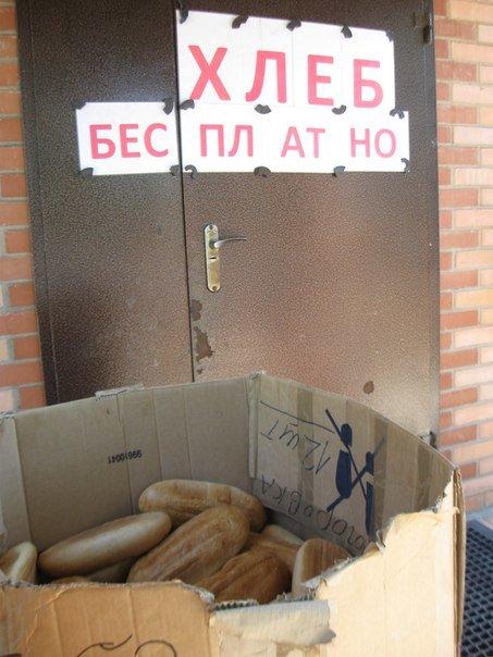Запорожские волонтеры привезли авдеевцам продукты, хлеб и медикаменты (фото) - фото 1