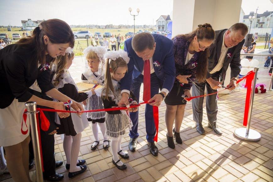 В Белгородском районе открылись четыре новых школы и детский сад (фото) - фото 1