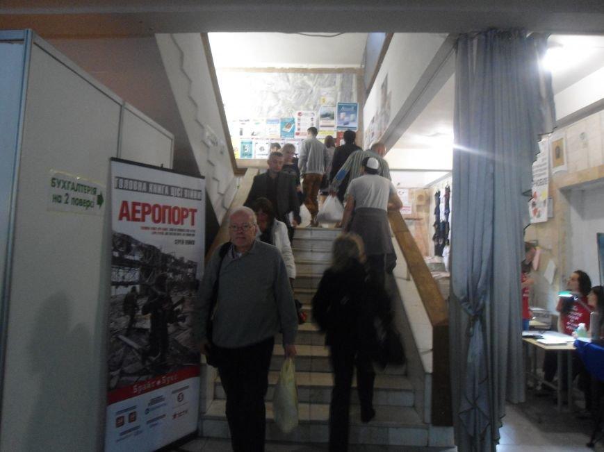 У Львові триває 22 Форум видавців (ФОТО) (фото) - фото 2