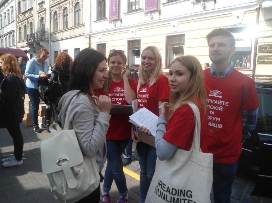 У Львові триває 22 Форум видавців (ФОТО) (фото) - фото 3