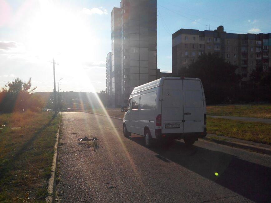 В Кривом Роге «черные металлисты» добрались до Восточного  (ФОТО) (фото) - фото 1