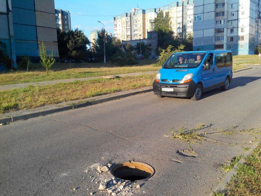 В Кривом Роге «черные металлисты» добрались до Восточного  (ФОТО), фото-9