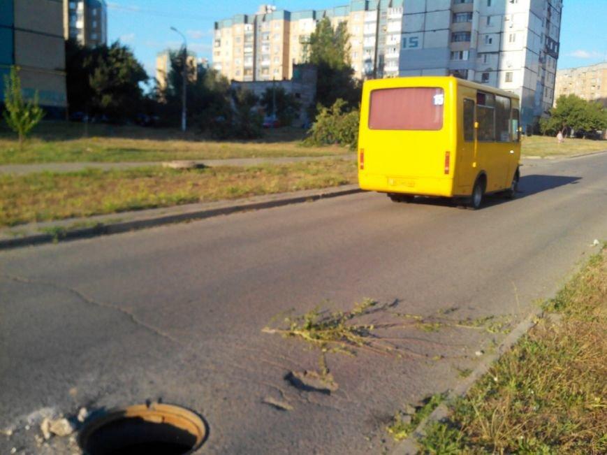 В Кривом Роге «черные металлисты» добрались до Восточного  (ФОТО), фото-10