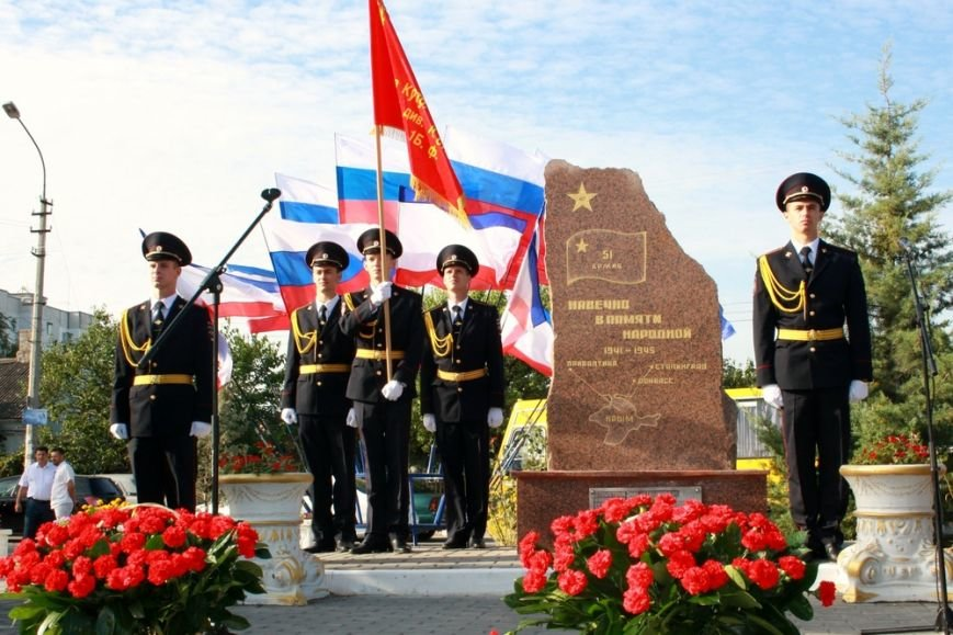 В Симферополе отметили годовщину формирования 51-й армии Крымского фронта (ФОТО) (фото) - фото 1