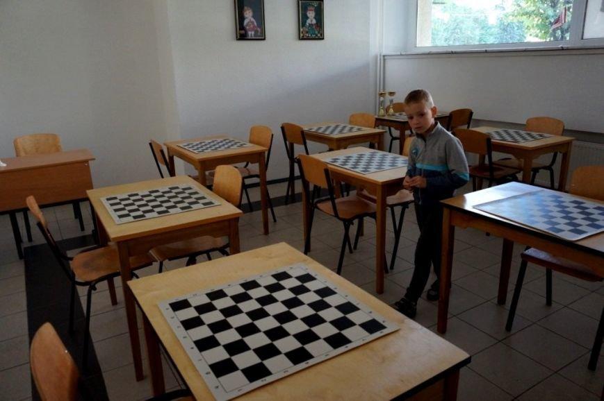 шахи4