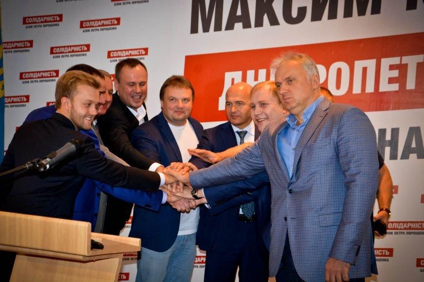 Нардеп Максим Курячий идет в мэры Днепропетровска, фото-2