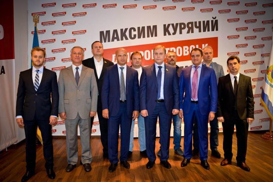 Нардеп Максим Курячий идет в мэры Днепропетровска, фото-3