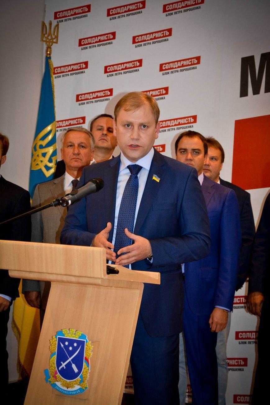 Нардеп Максим Курячий идет в мэры Днепропетровска, фото-1