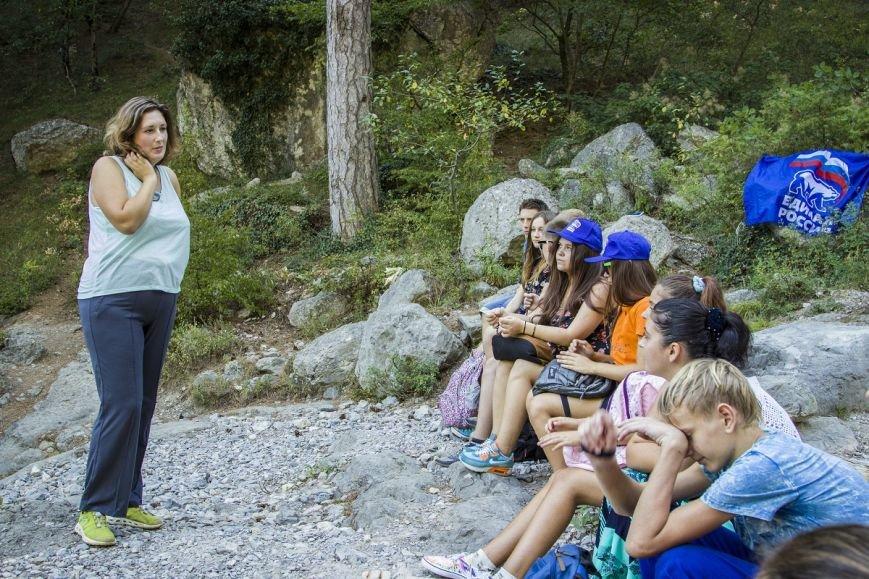 В лесу мусор не растет - ялтинским школьникам провели экологический урок, фото-1