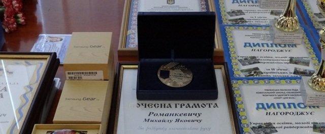 Спортсмени рівненщини отримали заслужені нагороди (фото) - фото 1