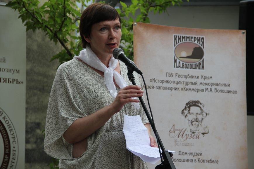 Московский режиссер и актриса Валерия Приходченко