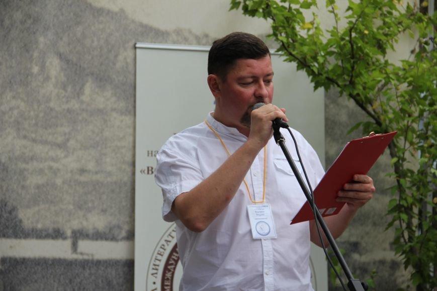 Поэт, член Союза писателей и Союза журналистов России, сопредседатель оргкомитета симпозиума Андрей Коровин