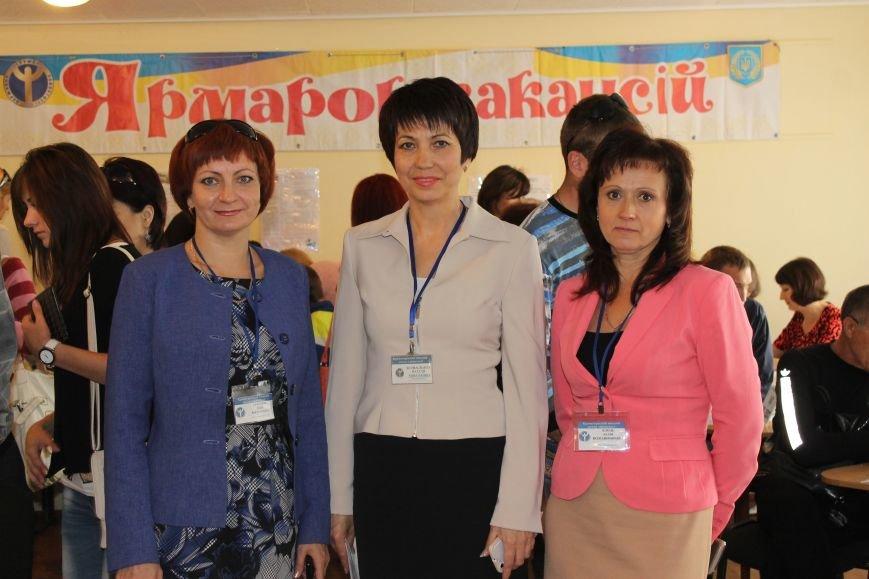 В Краматорске прошла ярмарка вакансий, фото-4