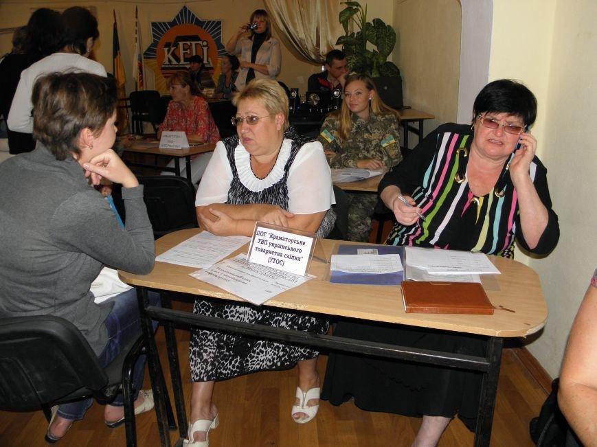 В Краматорске прошла ярмарка вакансий (фото) - фото 3