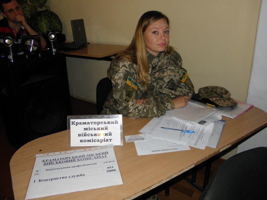 В Краматорске прошла ярмарка вакансий (фото) - фото 4