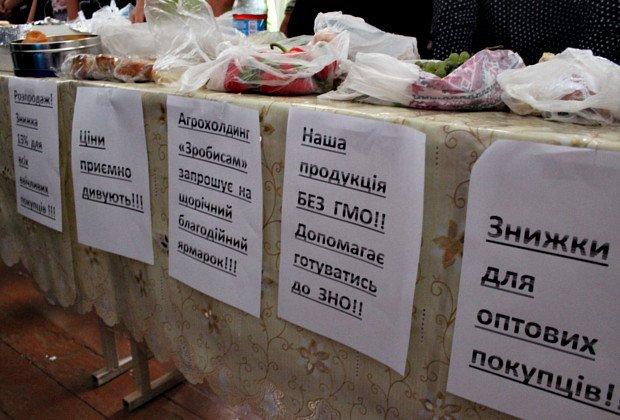 Дітки на Буковині стали благодійниками (фото) - фото 6