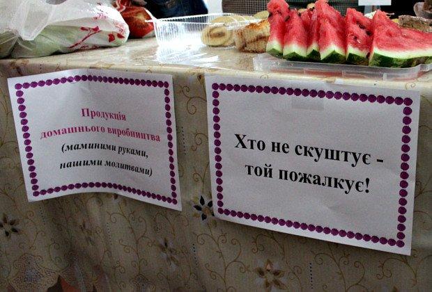 Дітки на Буковині стали благодійниками (фото) - фото 5