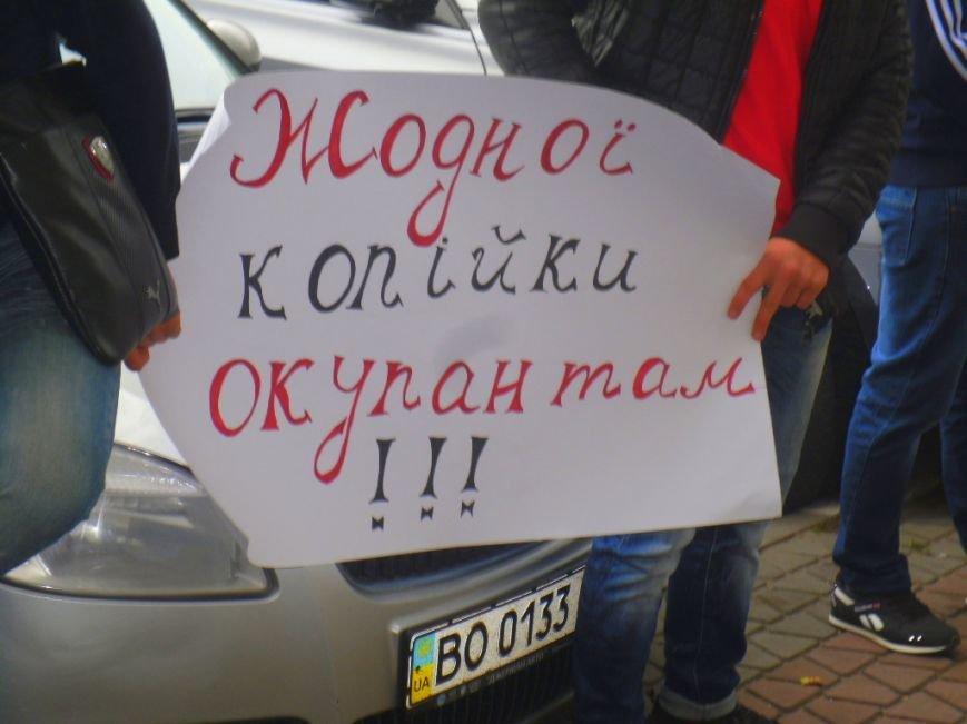 Тернополяни влаштували «Бойкот російським банкам!» (фото) - фото 1