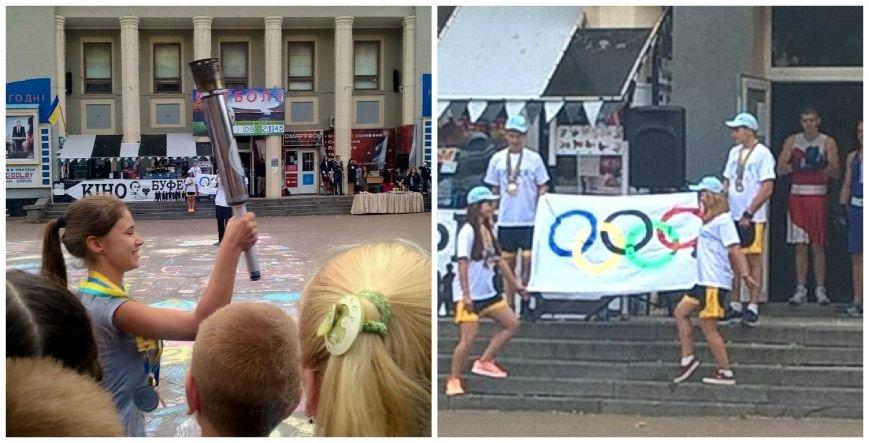 До Дня фізичної культури для хмельницьких школярів влаштували змагання в самому центрі міста (Фото) (фото) - фото 2
