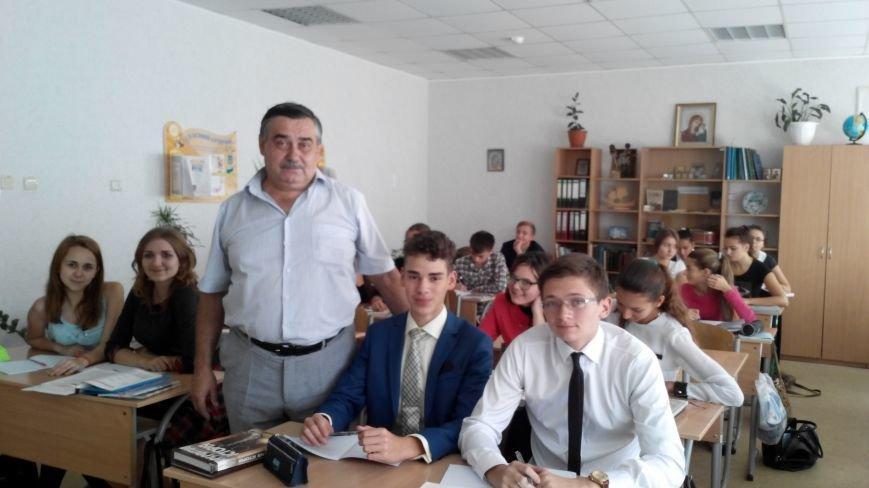 В Красноармейском учебно-воспитательном комплексе прошел профориентационный урок для старших классов (фото) - фото 3