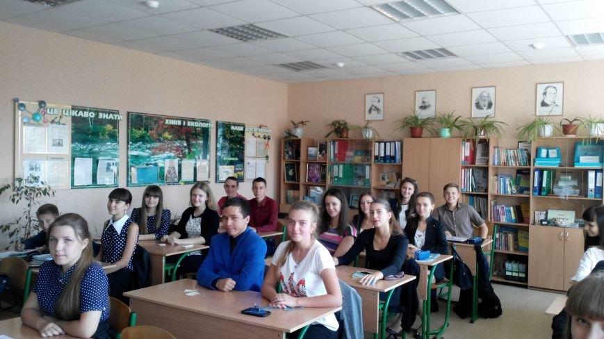 В Красноармейском учебно-воспитательном комплексе прошел профориентационный урок для старших классов (фото) - фото 1