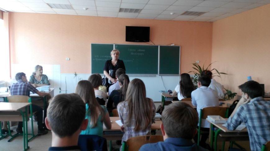 В Красноармейском учебно-воспитательном комплексе прошел профориентационный урок для старших классов (фото) - фото 2